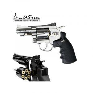 """Revólveres de CO2 - Revólver Asg Dan Wesson 2.5"""" Silver"""